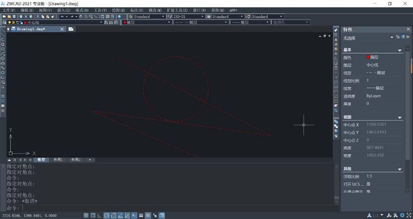 如何高效使用CAD图层