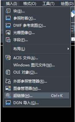 CAD怎样添加超链接?