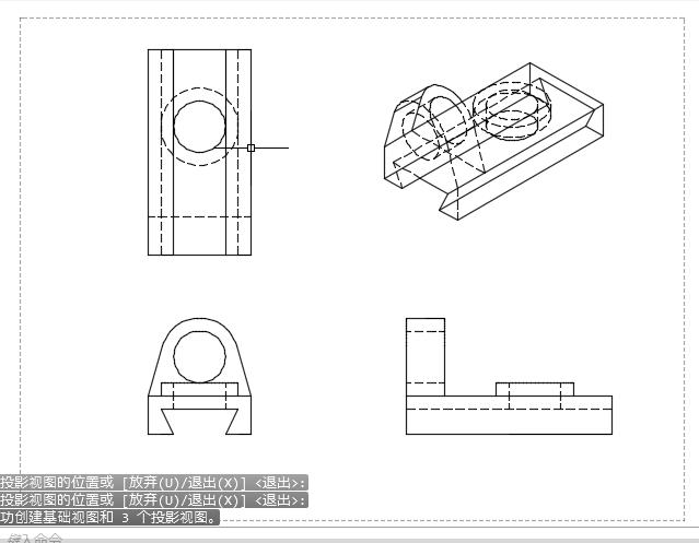 CAD中如何快速将三维图形转换为二维工程图