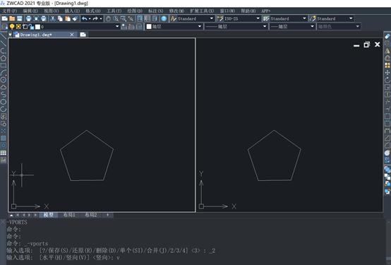 CAD设置多视口显示