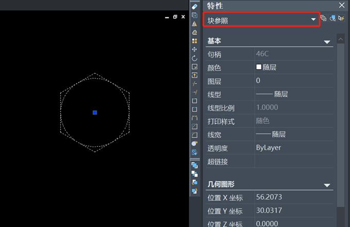 CAD创建块的快捷键命令
