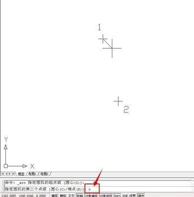 CAD中半弧形的画法步骤详解