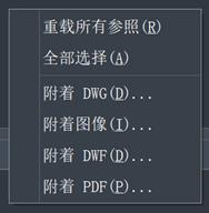 中望CAD功能介绍--XREF 面板功能集成