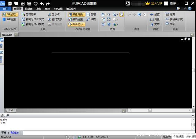 CAD移动命令怎么操作?