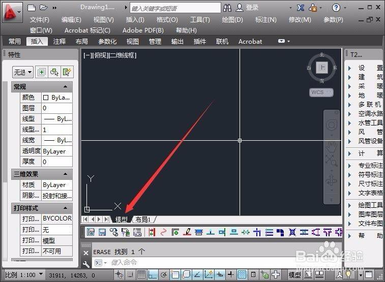 CAD中拉伸命令的使用方法
