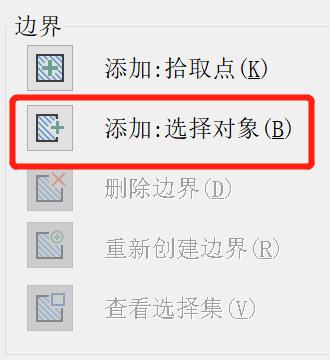 CAD中GRADIENT命令的应用