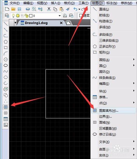 CAD中图案填充怎么用