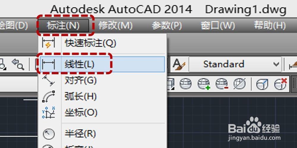 CAD中如何标注尺寸?