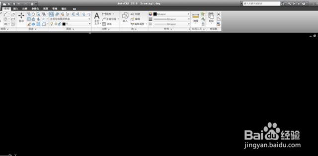 怎样将CAD的背景图改为黑色
