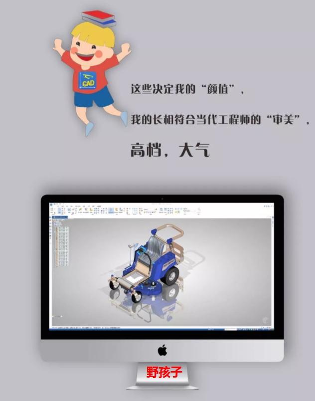 浩辰3D /新迪3D,以换壳为本,国产工业软件之殇